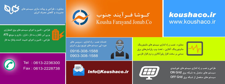 homepage-web